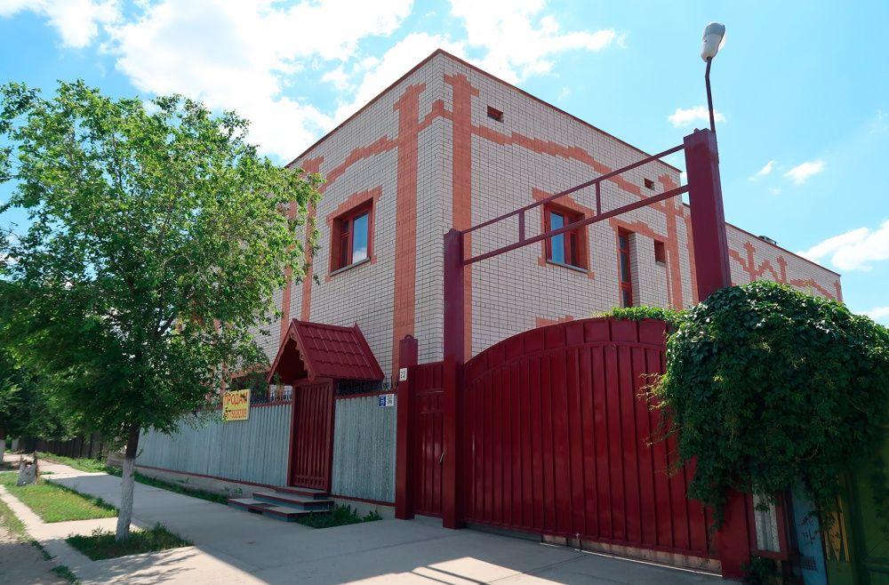 аренда офиса краснодаре ставропольская