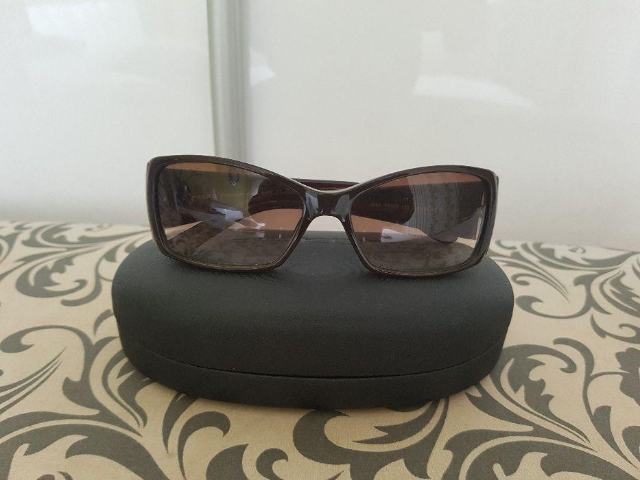 НАМАЛЕНИ НА 65.90 лева. Оригинални дизайнерски слънчеви очила Prego.