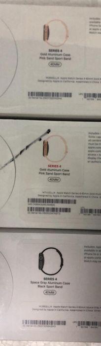 Apple Watch séries4 44Mm Bairro Central - imagem 2