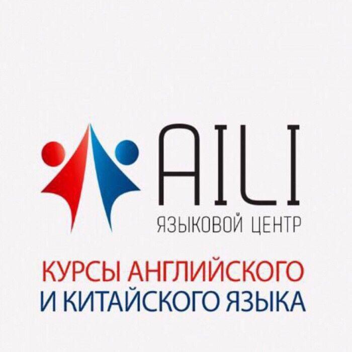 Курсы казахского языка в Астане/ подготовка в НИШ английский казахский