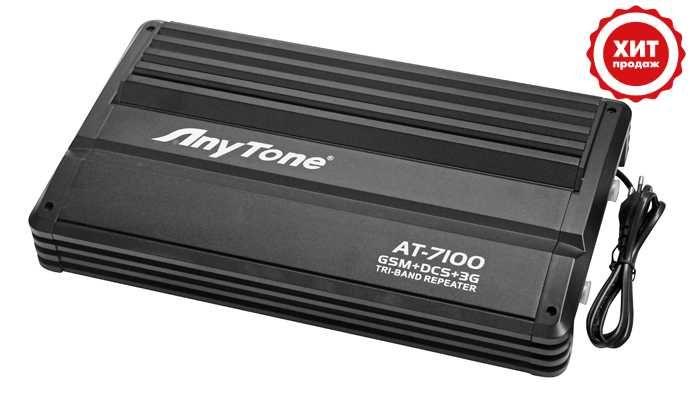 • Усилитель GSM900/1800/3G/4G/LTE сигнала AnyTone AT-7100GDW