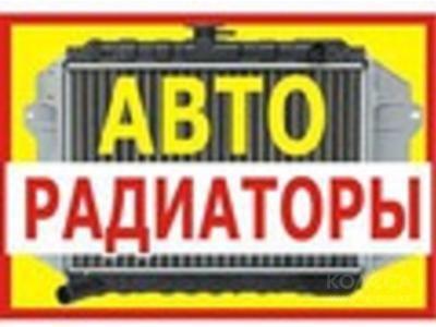 промывка радиаторов печки авто и системы охлаждения!