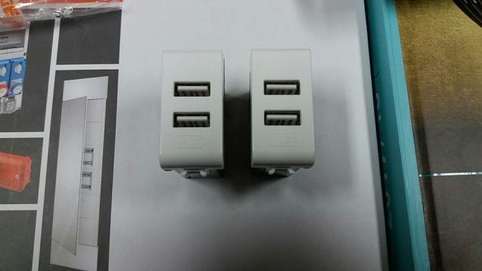 Priză încărcător USB