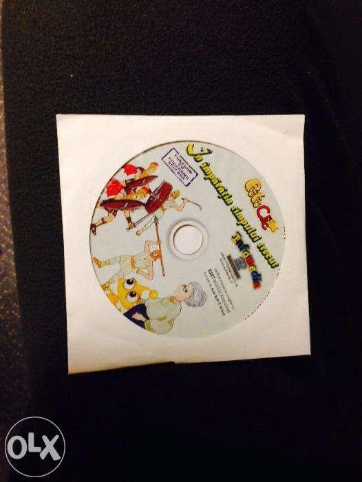 Vand DVD-uri educative Piti Clic