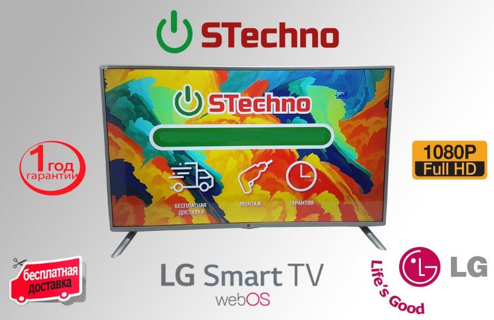 ++ Тв Full HD 125 см Smart WiFI LG 49LF630V+ 1 ГОД ГАРАНТИЯ !!!