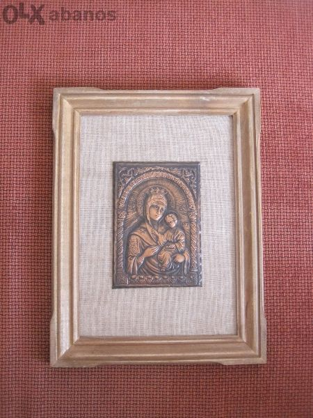 Икони от мед на Св.Георги и Богородица