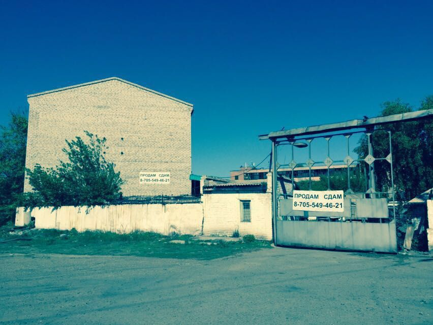 Продам производственные здания с холодильником в г.Семей