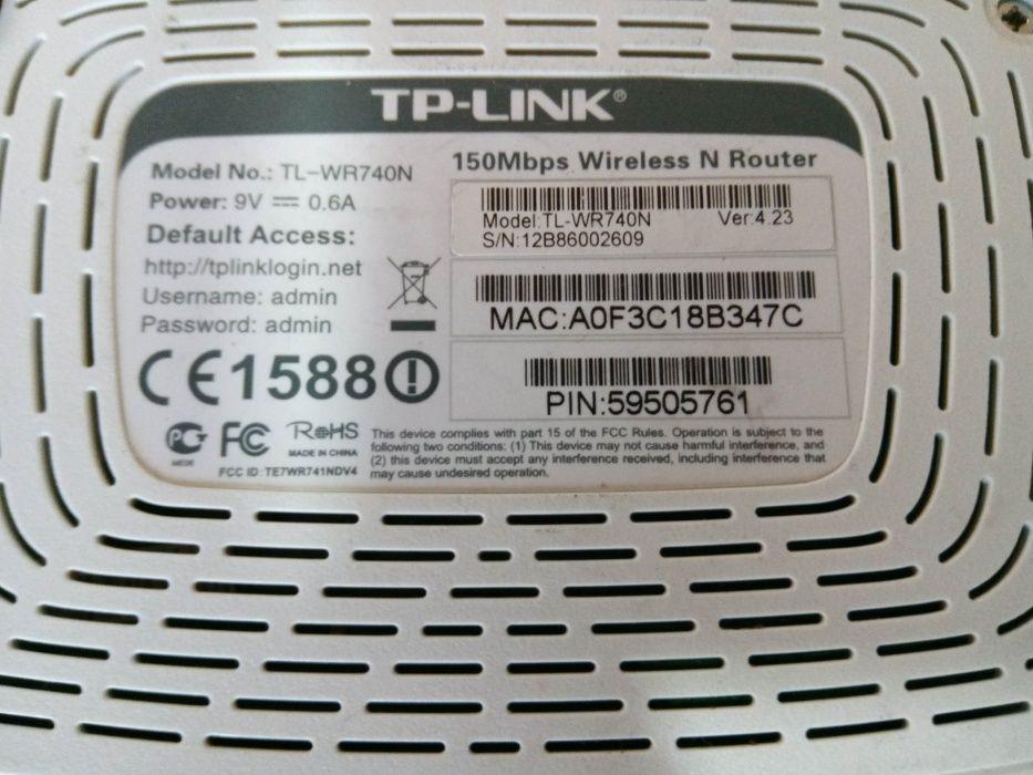 TP-LINK TL-WR740N Безжичен рутер N - перфектен !