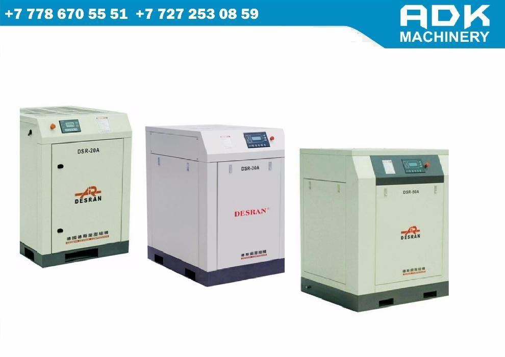 Винтовой компрессор 2200 л/мин