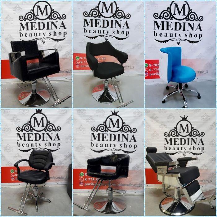 Парикмахерский кресло,кресла