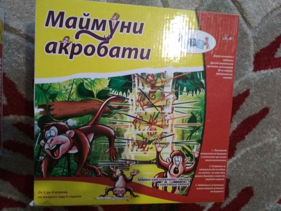 Забавна игра за деца