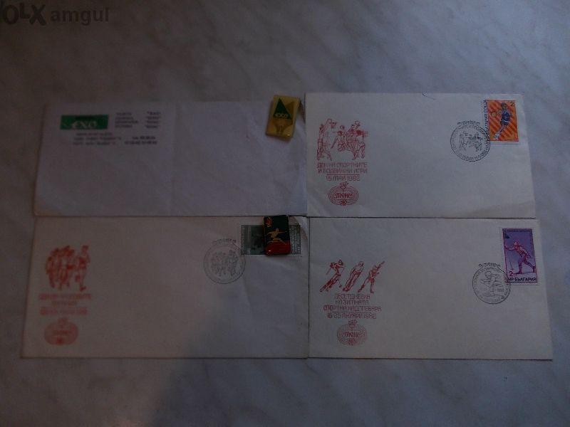 Пликове за писма и Търговско Кооперативна Банка