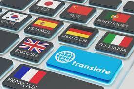 Tradução Certificada de Francês/Português, Vice-versa