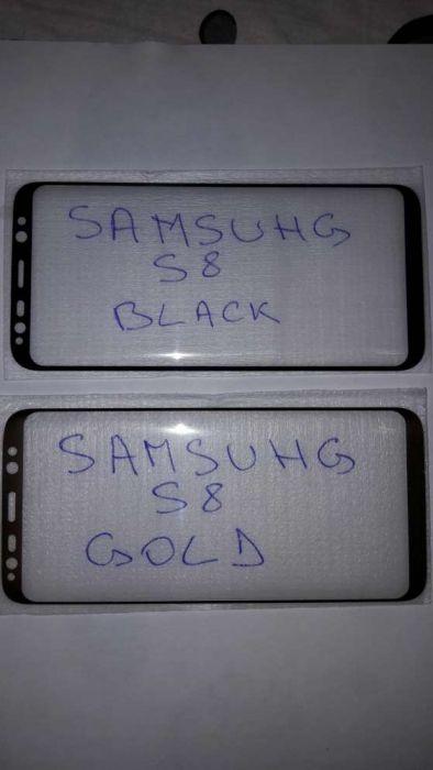 Samsung S8 folie sticla curbata black / gold