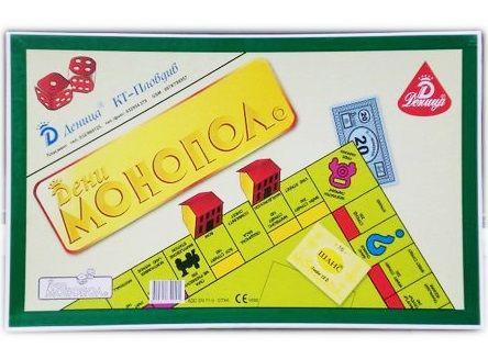 Монополи Нови ГОЛЕМИ КЛАСИЧЕСКИТЕ Български език, Monopoly