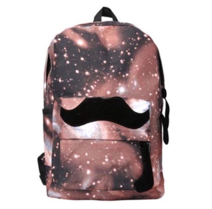 Ghiozdan Galaxie-Mustache,maro