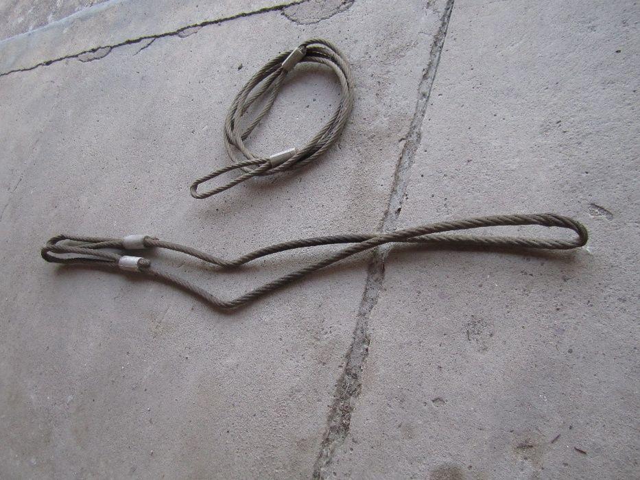 Стоманени въжета-сапани