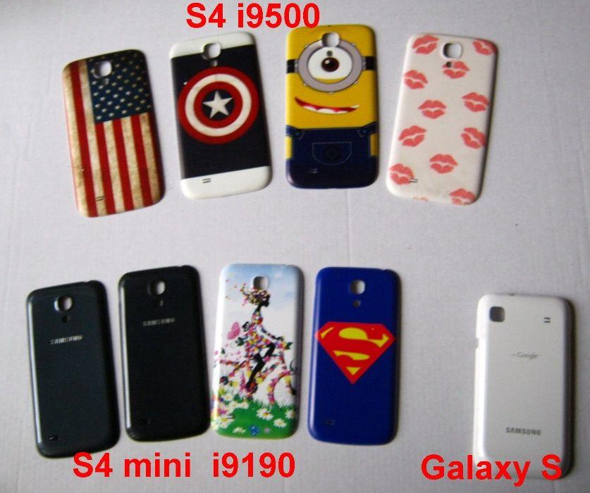 Carcasa Capac Spate SAMSUNG Galaxy S, S4 i9500, S4 mini i9190 + FOLIE