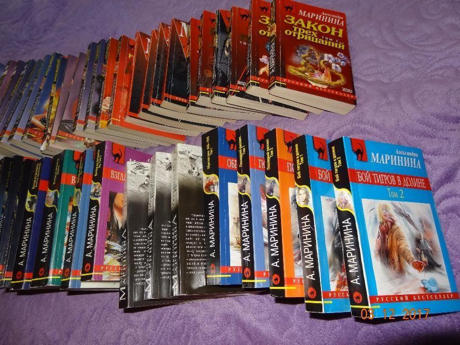 73 Книги А. Марининой в мягком переплете