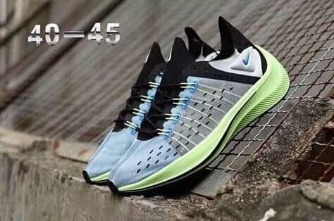 Nike 2019.