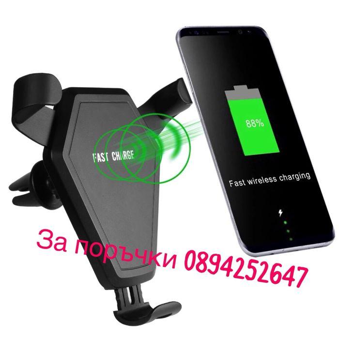 Стойка за безжично зареждане за телефони iphone samsung lg huawei и др
