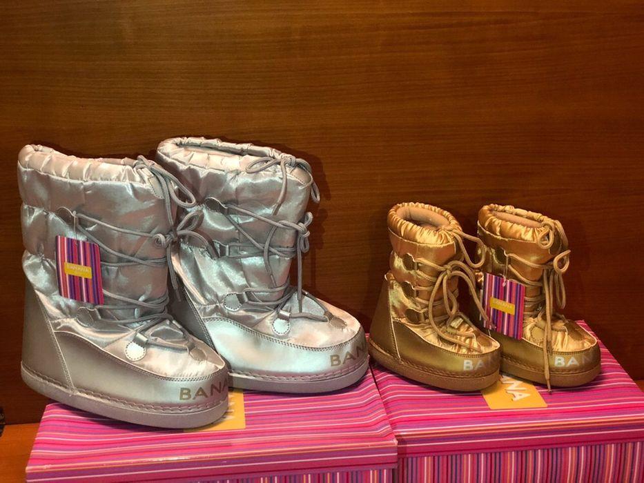 Детская зимняя обувь (сапожки луноходы)
