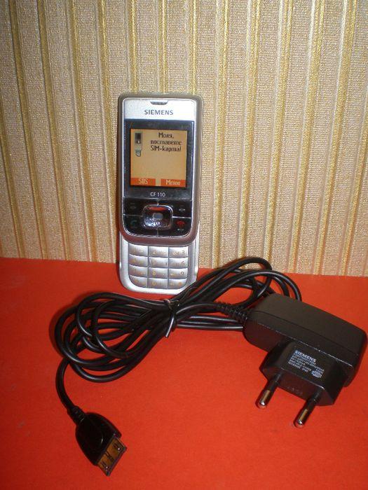 Колекционерски GSM SIMENS CF 110 със зарядно - РАБОТЕЩ!