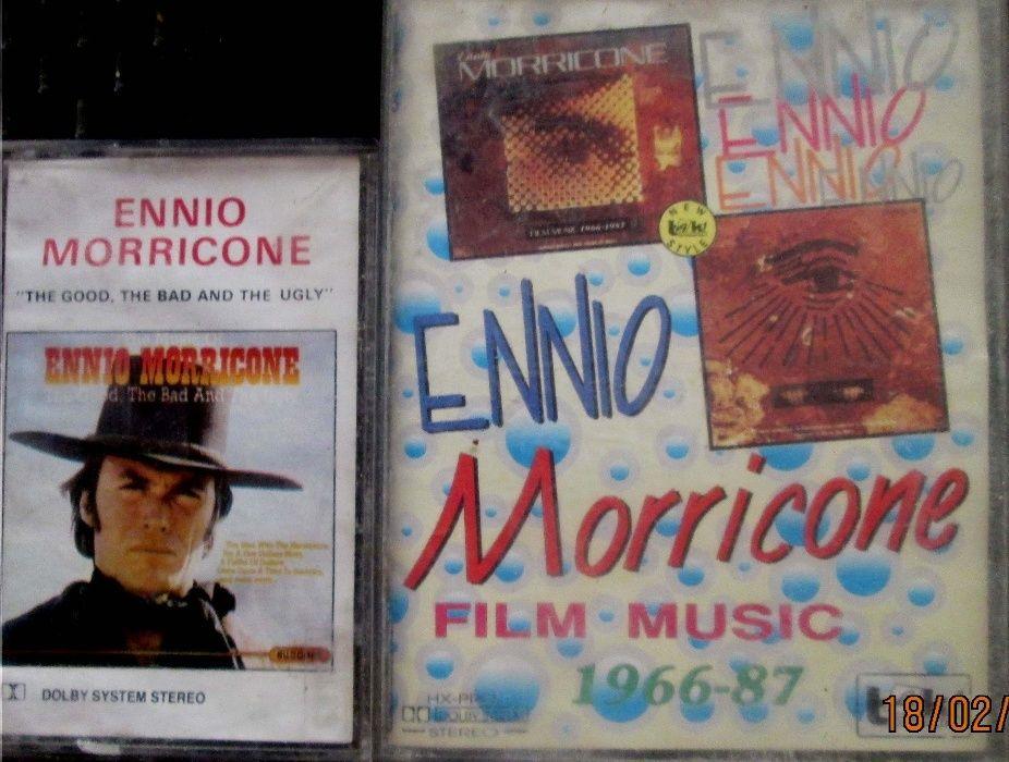 Продавам касети с диско ,сръскоа,гръцка,арабска,индийска музика