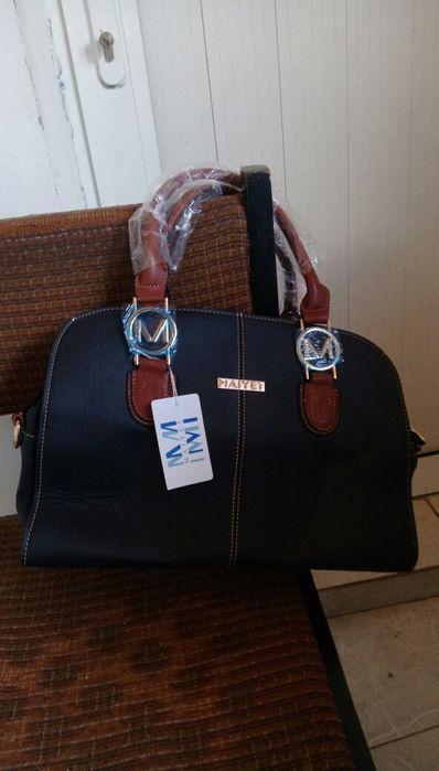 Продавам чанти и портфейли мъжки и дамски.