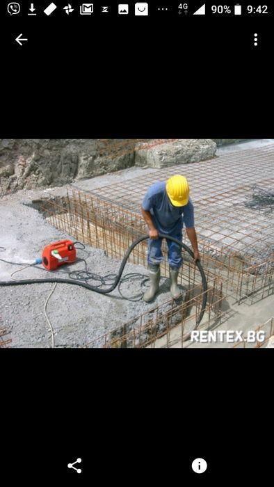 Иглен вибратор и Вибромастар за бетон под наем