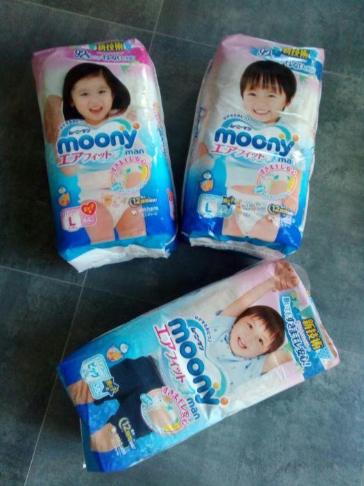 Подгузники трусики Moony (муни) с Винни-пухом