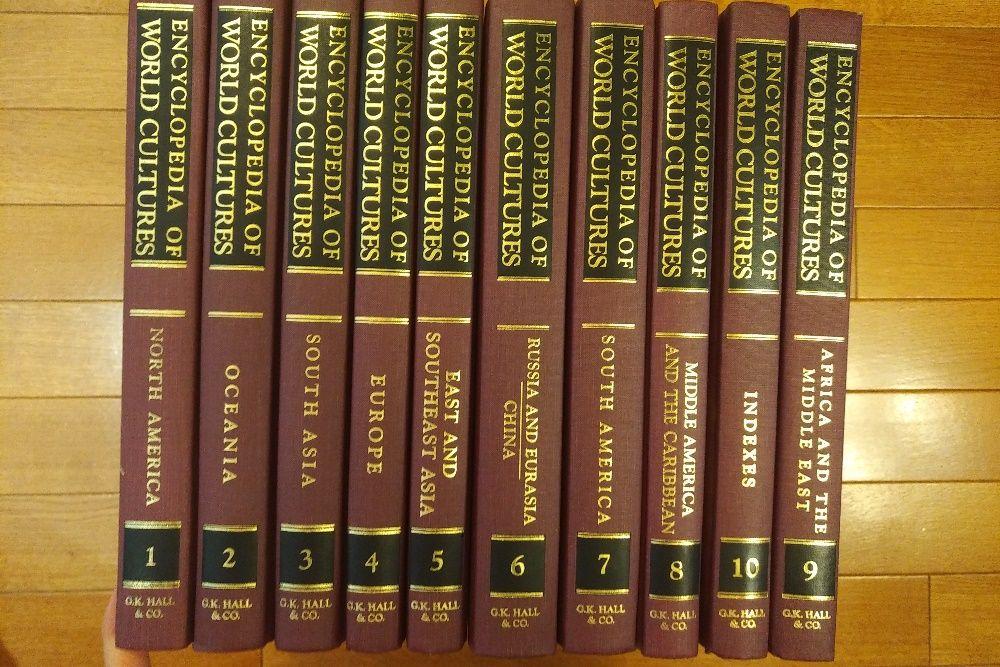 Enciclopedia Culturilor Lumii 10 Volume 1994