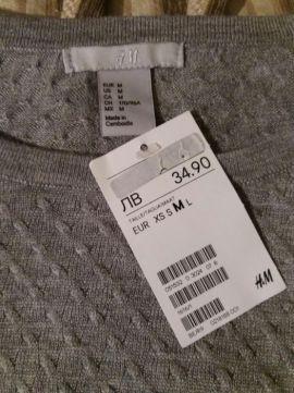 """Оригинален Пуловер""""H&M""""!-50%!"""