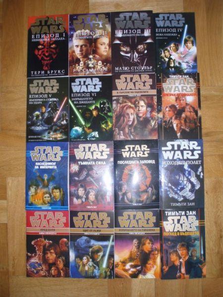 STAR WARS - комплект книги