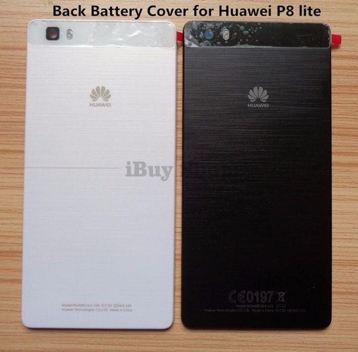 Huawei P8 lite! Novo