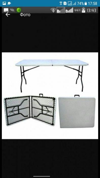 Продам прочный пластиковый складной стол
