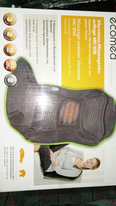 Husă digitală scaun cu funcție de masaj încălzire adaptor auto și 220V