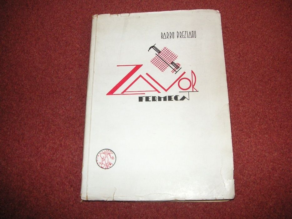 Barbu Brezianu - Zavor fermecat (dedicatie, autograf)