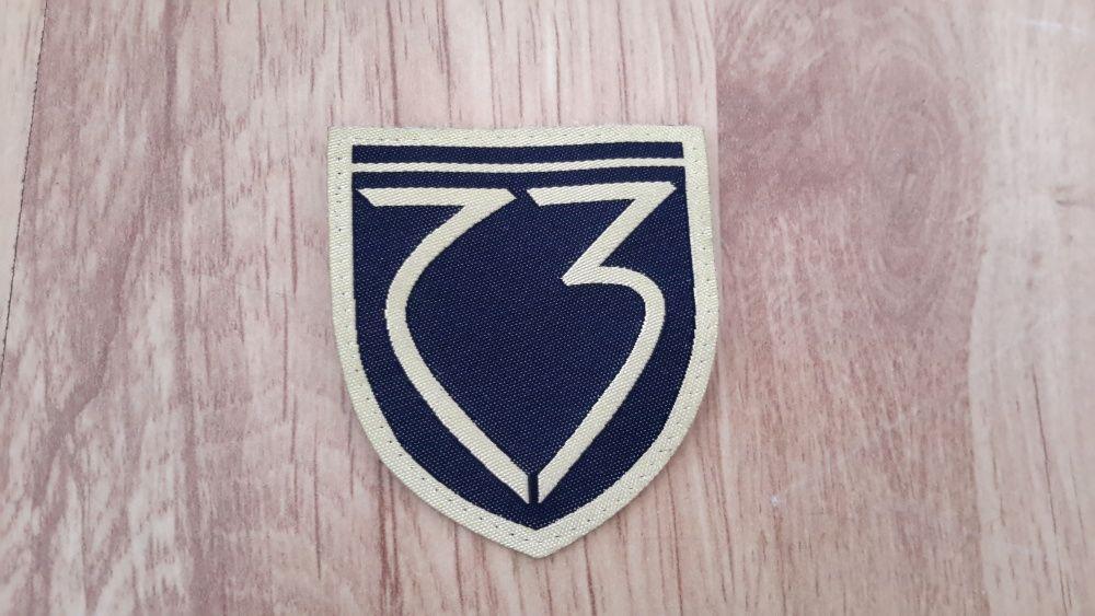 """Емблема за ученическа униформа 73 СУ""""Владислав Граматик"""""""