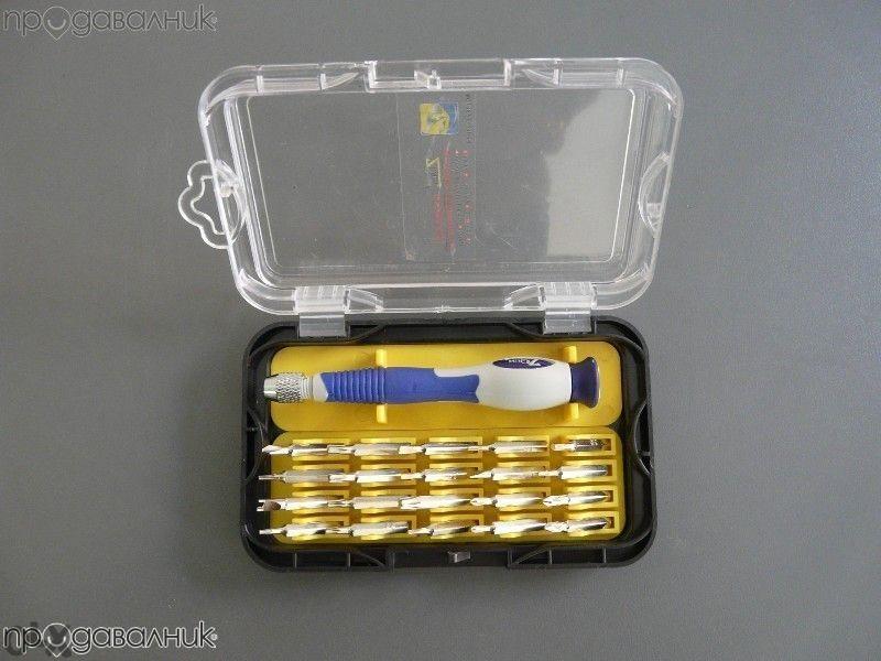 Комплект отвертка с 20 накрайника, кутия