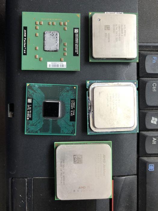 Procesoare Intel și Amd