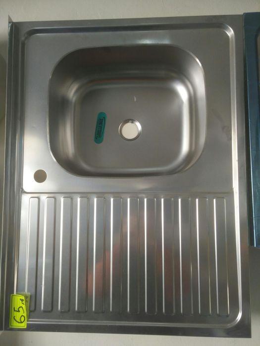 Нова Кухненска мивка бордова 18см дълбока за шкаф кухня 80/60 хром