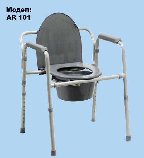 Комбиниран стол за баня и тоалет