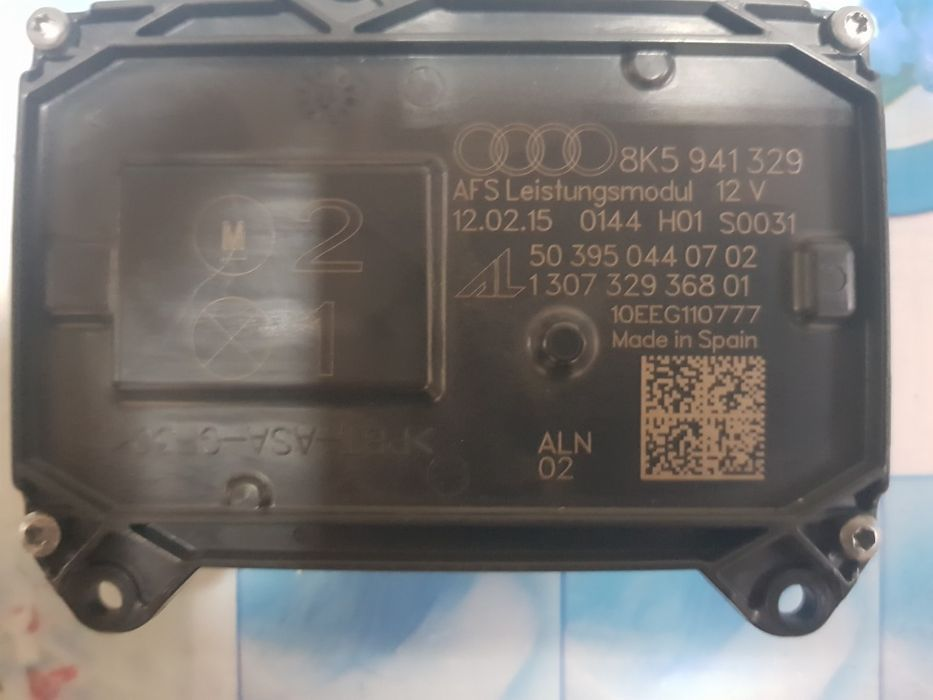Calculator far Audi cod: 8K5941329 model 2013