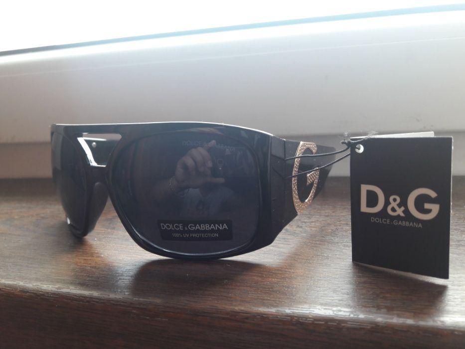 Ochelari de soare Dolce & Gabbana