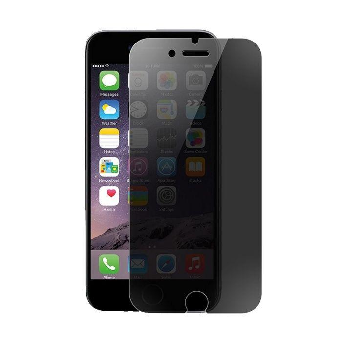 Folie PRIVACY Apple iPhone 7 Plus, Elegance Luxury duritate 9H