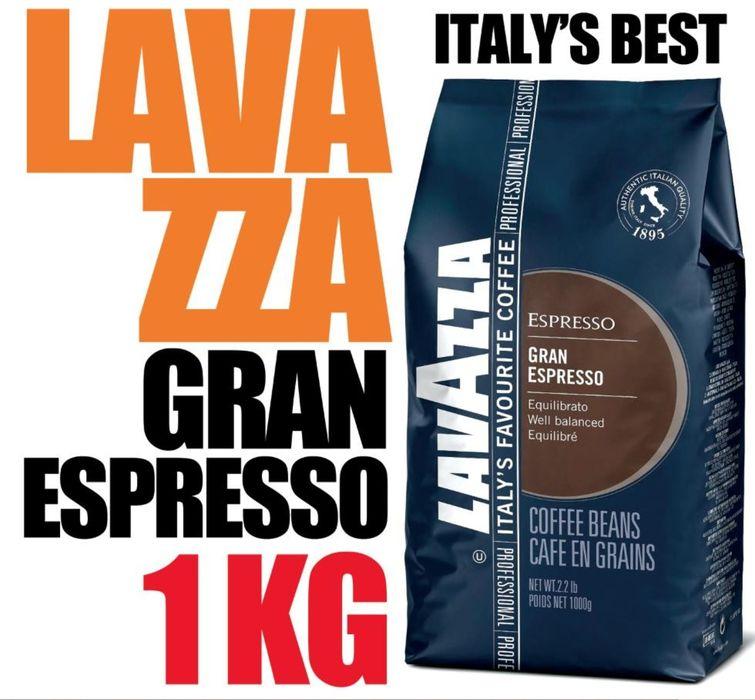 Lavazza grand espresso/Лаваца гранд еспресо