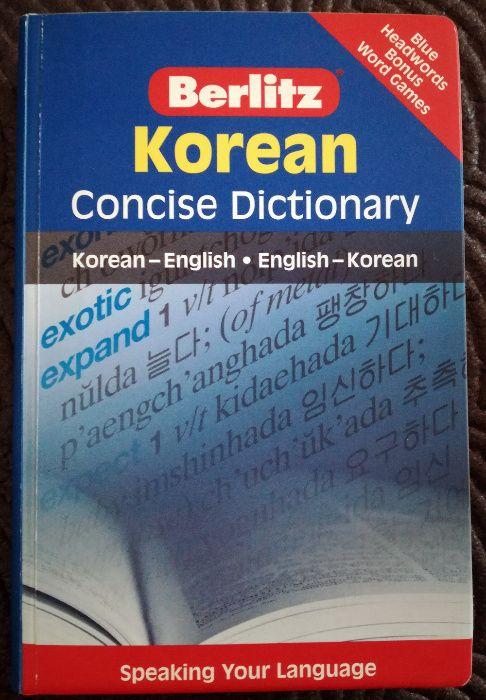 Dictionar coreean-englez, englez-coreean