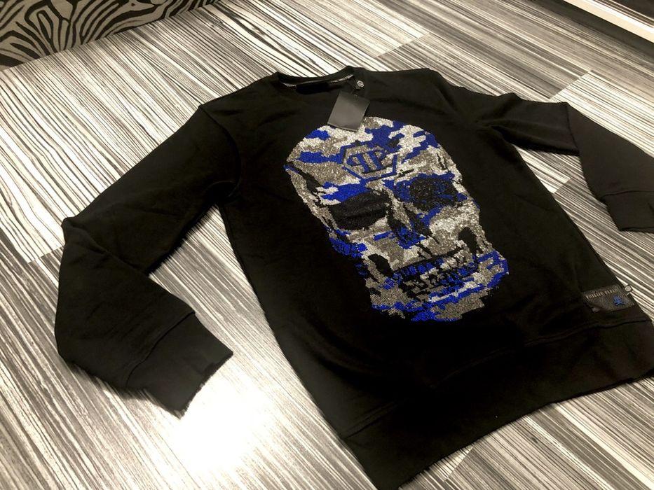 Bluza Philipp Plein / colecția noua / doar xl pe stoc atat
