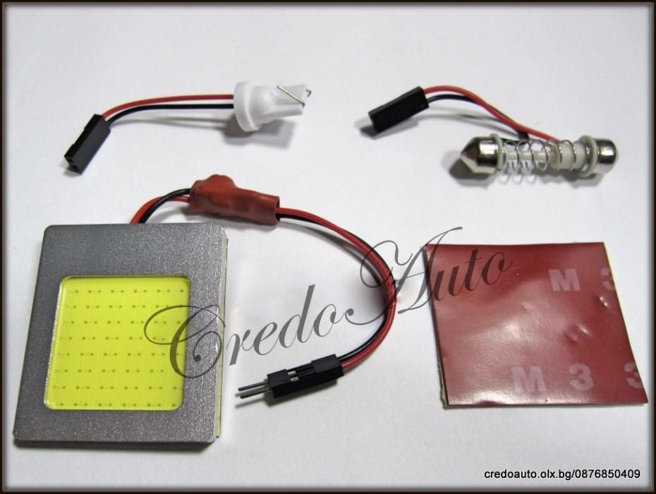 COB LED Диодни плочки с алуминиев корпус 12V